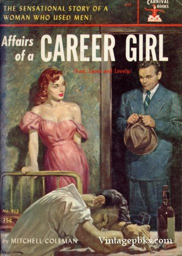 George Gross Cover Art